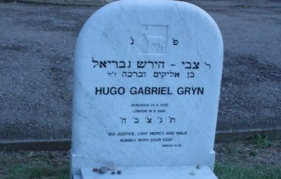 Hugo_Gryn's_grave,_Golders_Green,_London