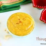 Thirupagam