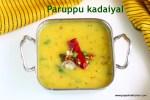 Paruppu Kadaiyal