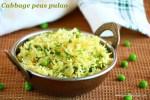 Cabbage peas pulao