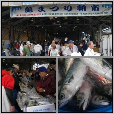 2012.6.3魚まつり朝市1
