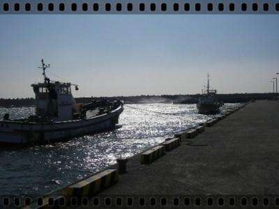 2013.1.25新港