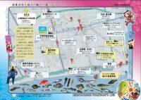 漁業活性化の輪MAP表201907