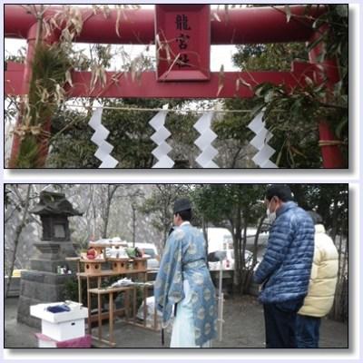 2015.1.15龍宮社