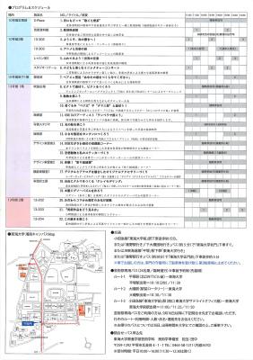 2014おひろめ芸術祭-2