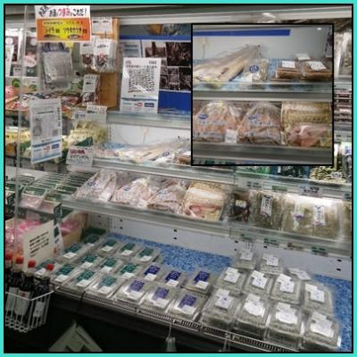 2013.12.19あさつゆ広場