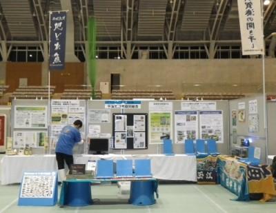 湘南ひらつかテクノフェア2013