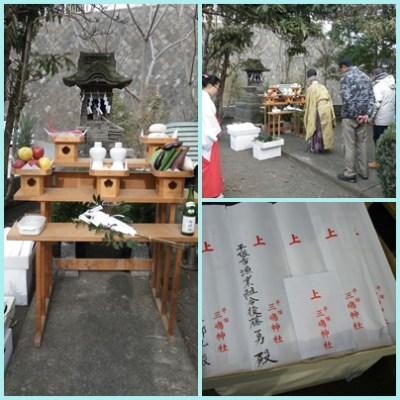 2016.1.6龍宮社新年祭