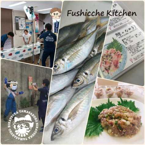 平塚食べCIAOアジ編なめろうフシッチェ