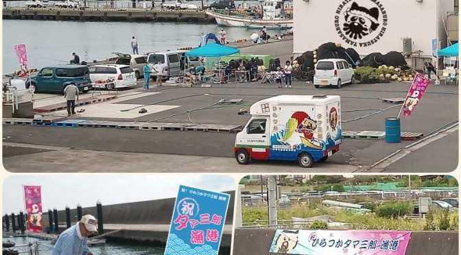漁港のポテンシャル、あるある!?参加者の笑顔、いただきました!