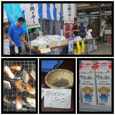 2012.9.22あさつゆ広場