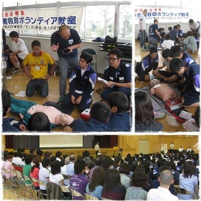 20120627太洋中心肺蘇生法体験(水難救済会)