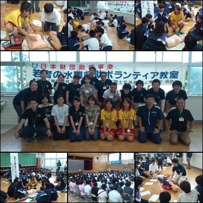 20130621水難救済会若者の水難救済ボランティア教室