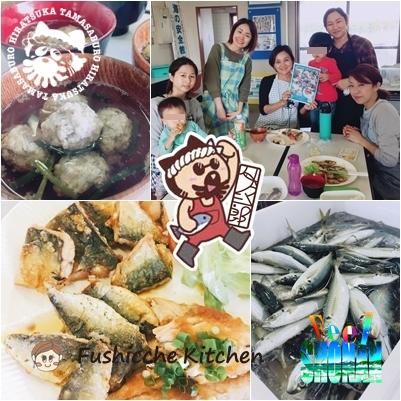 20181105フシッチェキッチンお魚を食べる会