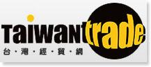 台灣經貿網