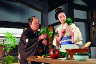 """©2013 """"A Tale of Samurai Cooking"""" Film"""
