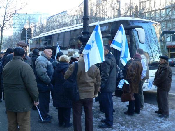 Israel-Demo Berlin 2009