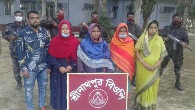 Photo of মহেশপুর সীমান্ত থেকে নারীসহ ৫ জন আটক