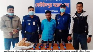 Photo of কোটচাঁদপুরে ফেন্সিডিল সহ মাদক ব্যবসায়ী আটক