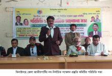 Photo of ঝিনাইদহে জেলা জাতীয়পার্টির নব-নির্বাচিত কমিটির পরিচিতি সভা