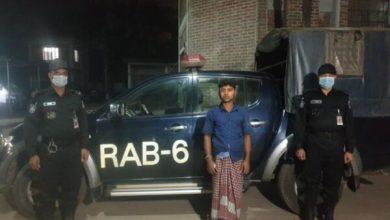 Photo of কোটচাদপুরে র্যাবের মাদক বিরোধী অভিযান