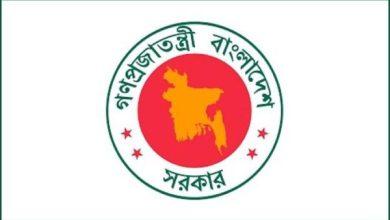 Photo of স্বাস্থ্যবিধি মনিটরিংয়ে মন্ত্রিপরিষদ বিভাগের নির্দেশনা