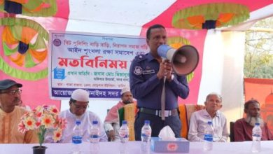 Photo of ঝিনাইদহে আইন শৃঙ্খলা রক্ষা ও মতবিনিময় সভা অনুষ্ঠিত