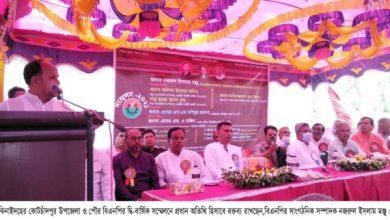 Photo of কোটচাঁদপুরে বিএনপি'র দ্বি-বার্ষিক সম্মেলন অনুষ্ঠিত