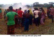 Photo of কোটচাঁদপুরে বজ্রপাতে নারীর মৃত্যু