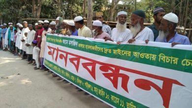 Photo of ঝিনাইদহে নির্মানাধীন মসজিদ ভাংচুরকারীদের শাস্তির দাবীতে মানববন্ধন