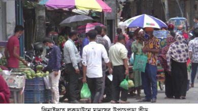 Photo of ঝিনাইদহে হাট-বাজারে মানুষের উপচেপড়া ভীড়, মানা হচ্ছে না স্বাস্থ্যবিধি