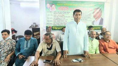 Photo of বাংলাদেশ জাতীয়তাবাদী প্রজন্মদল ঝিনাইদহ জেলা কমিটির পরিচিতি ও মতবিনিময় সভা