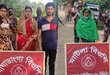 Photo of অবৈধভাবে ঝিনাইদহ সীমান্ত অতিক্রমকালে আটক ৮ জন