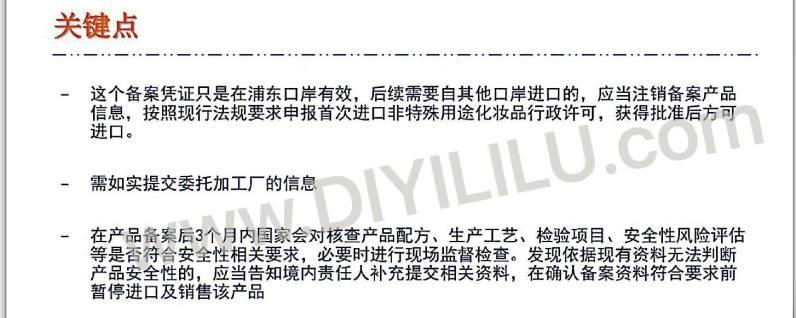 中國面膜市場,中國保養品市場,中國化妝品市場-6