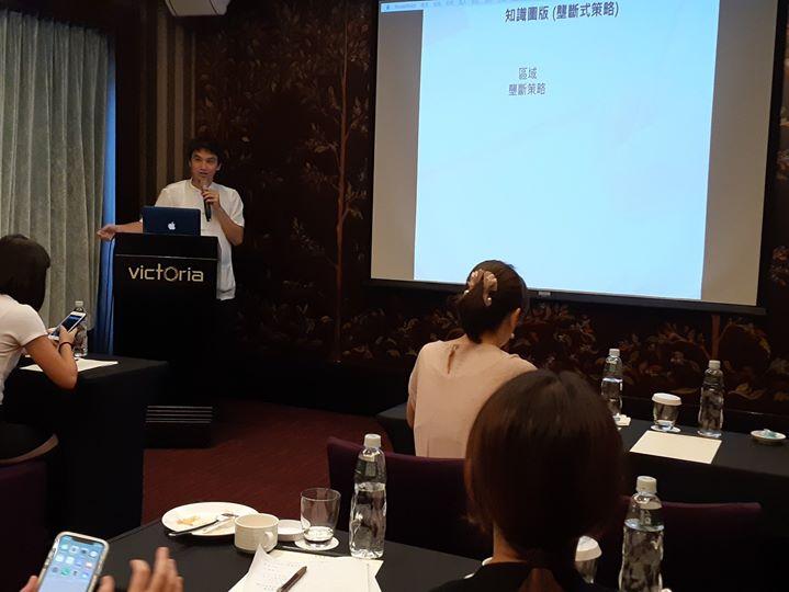 網路行銷策略講座-郭晉宏6
