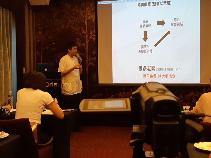 網路行銷策略講座-郭晉宏8