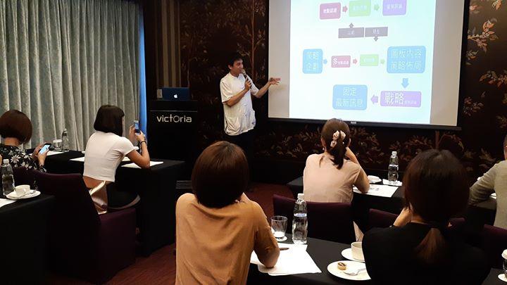 網路行銷策略講座-郭晉宏2