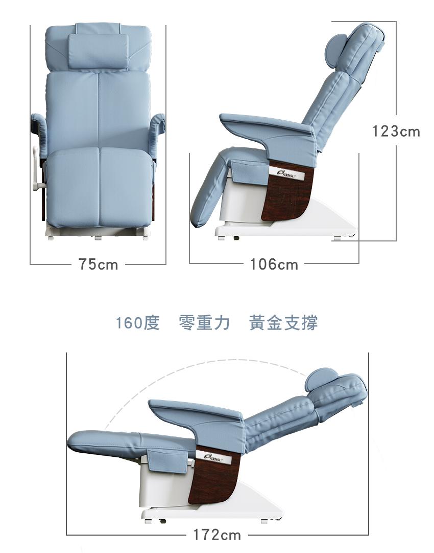 Masse好心機健康椅, 按摩椅, 一坐就知道,體內按摩讓您渾身感動,血管也要做運動,規格
