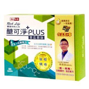 醣可淨plus_60入 BMEP苦瓜胜肽 血糖全方位調控