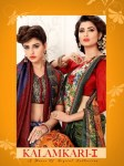 Maniyar kalamkari 1 sarees with zalar catalogue supplier