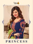 Volono trendz princess salwar kameez Collection