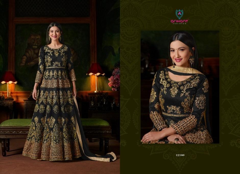 arihant designer presents sashi vol 18 ramzan special designer collection of gowns