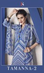 Deepsy suits launch tamana 2 exclusive collection of salwar kameez