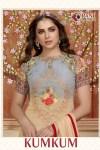 Rani trendz presenting kumkum stylish collection of salwar kameez