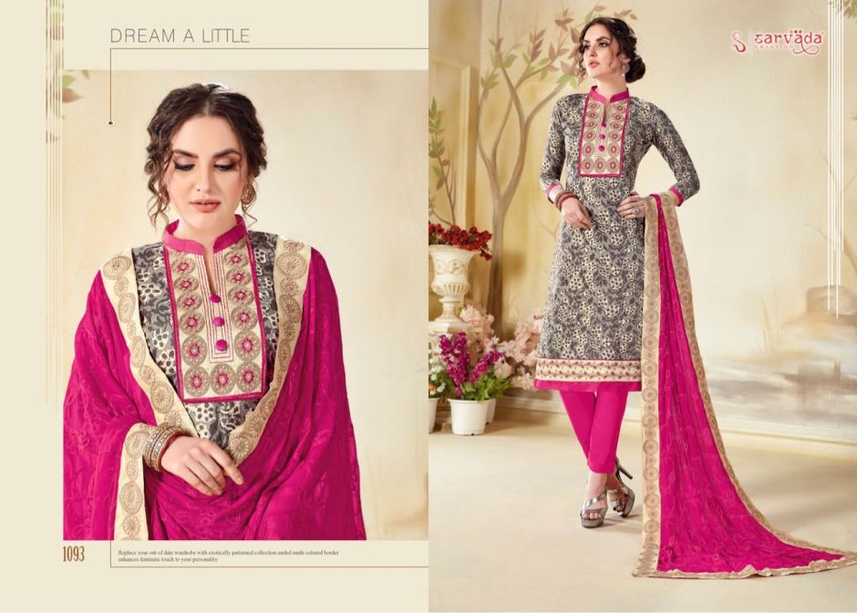 sarvada launching pooja heavy dress  collection of salwar kameez