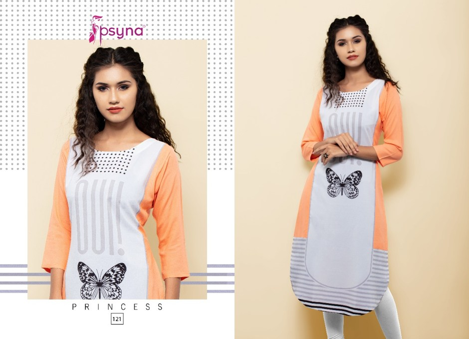 Psyna presents princess 12 exclusive collection of kurtis