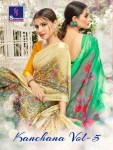 Shangrila presenting kanchana vol 5 exclusive Rich collection of linen cotton sarees