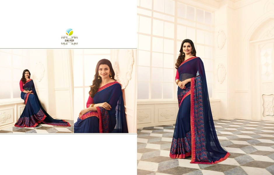 Vinay fashion launch sheesha starwalk 35 Fancy collection of sarees