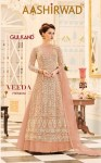 Aashirwad creation presents veeda premium beautiful designer collection of Gowns