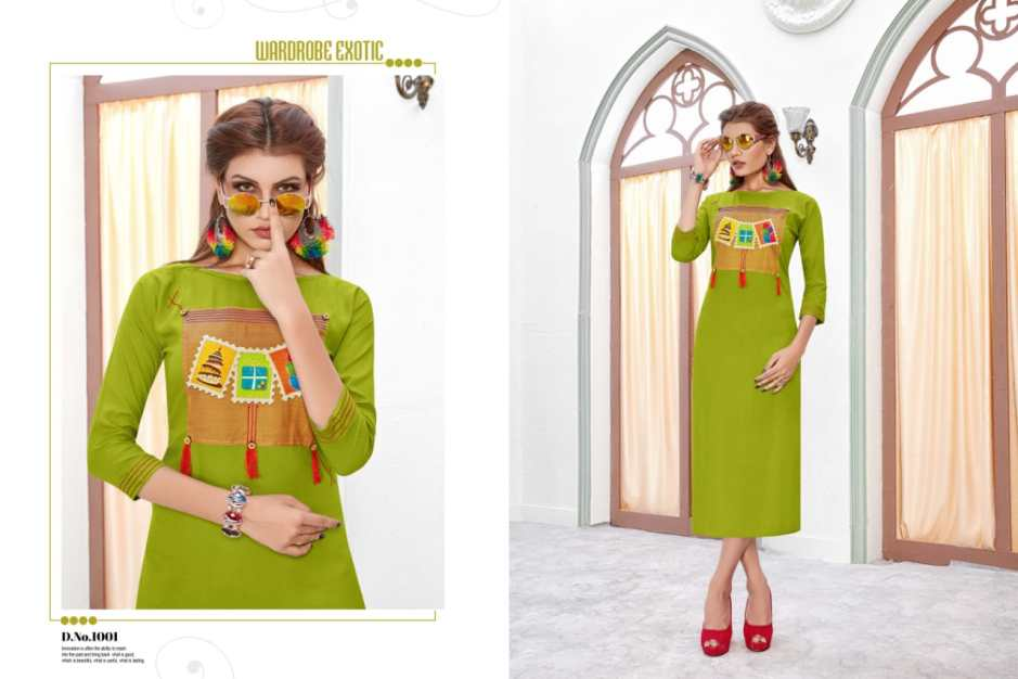 Poonam designer presents nitya casual ready to wear kurtis